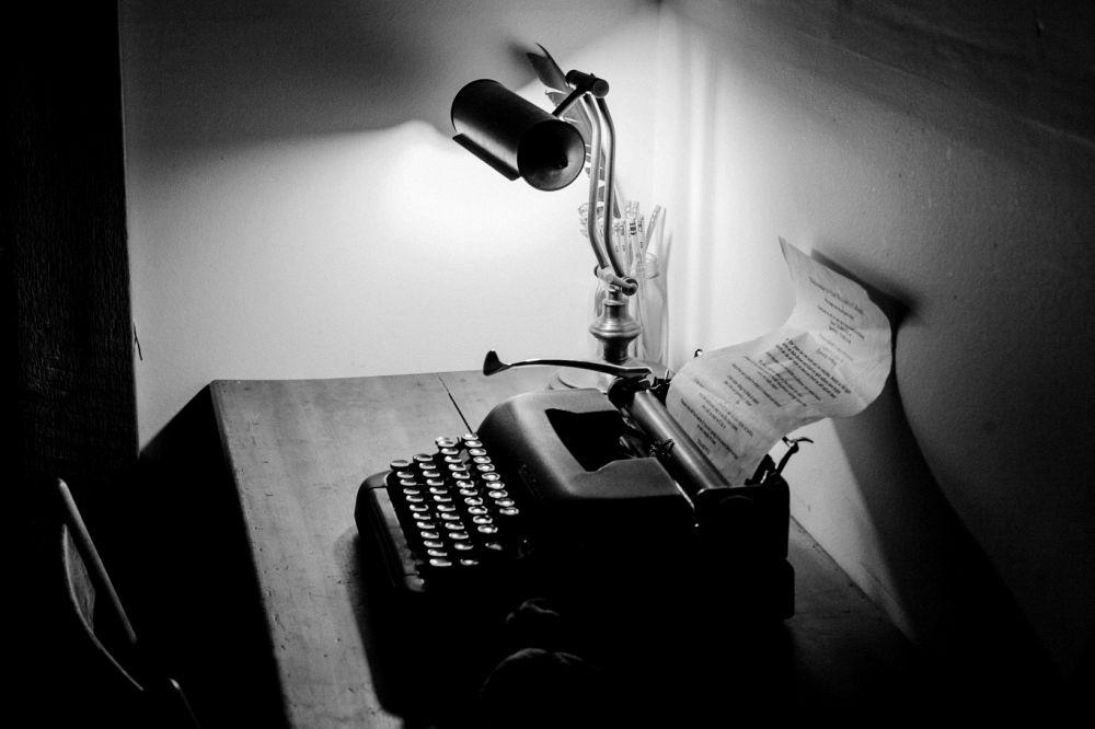 Enigma camera chiusa